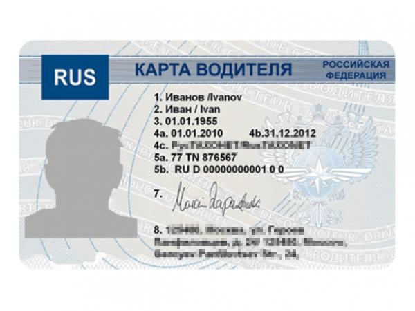 Сделать справку для замены водительского удостоверения в Бронницах
